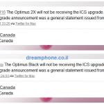 מכשירי Xperia 2011 לא יקבלו Jelly Bean , אופטימוס 2X ובלאק לא יקבלו ICS