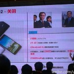 Huawei מכריזה : Ascend D2 עם 5 אינצ' , מעבד מרובע ליבה ו-Jelly Bean