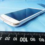 דליפה : תמונותיו של ה-Galaxy Premier I9260 - מחליפו של ה-Galaxy Nexus